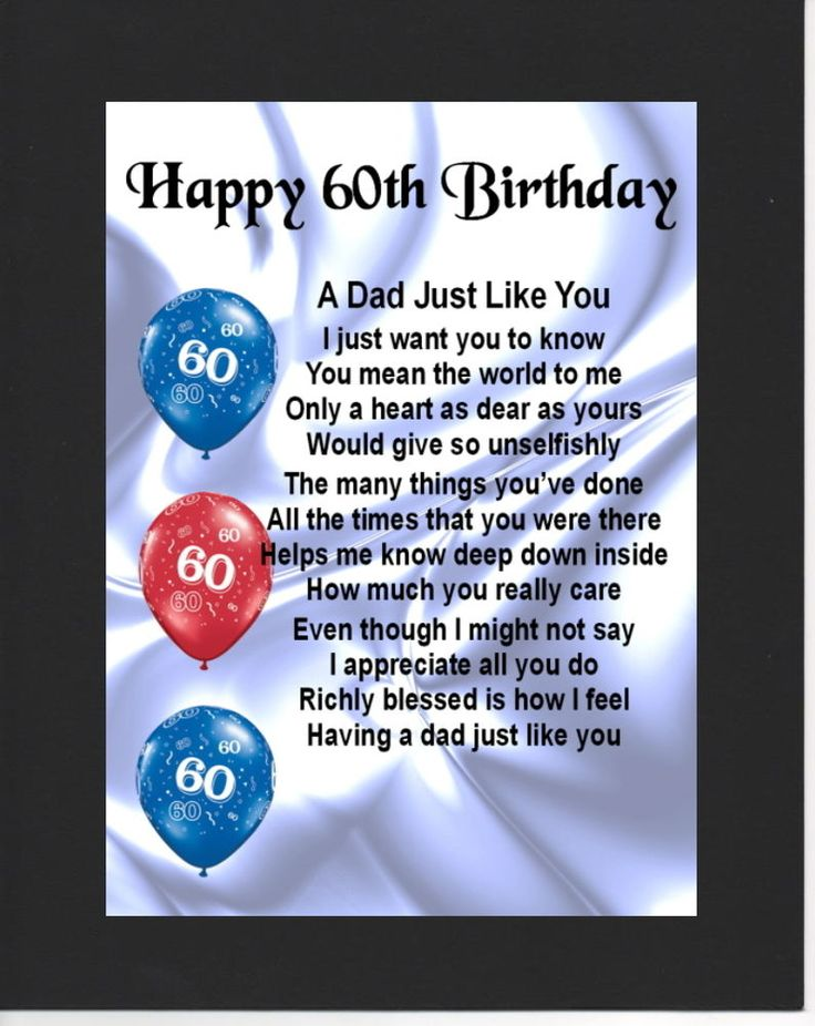 Best Gift For Dad S 60th Birthday Ideas