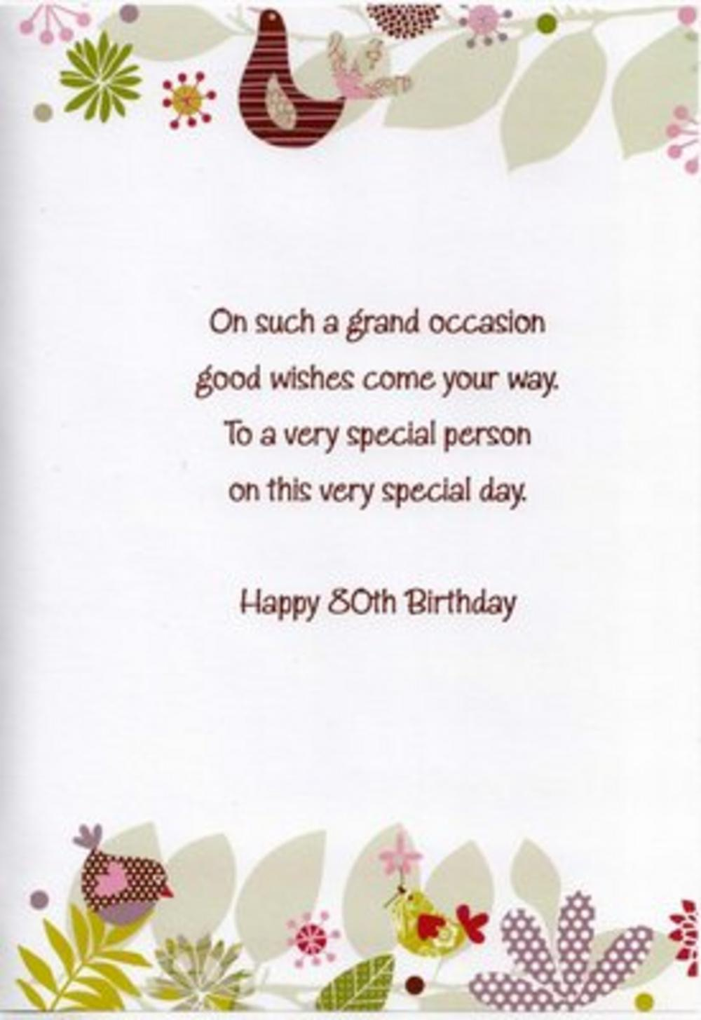 80th Birthday Poems