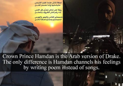 Fazza Poems