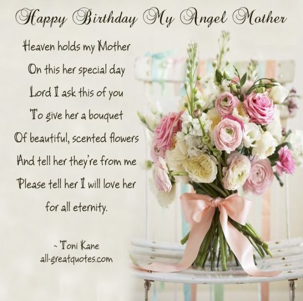 Missing My Mom In Heaven Quotes | Happy Mothers Day In Heaven Poems