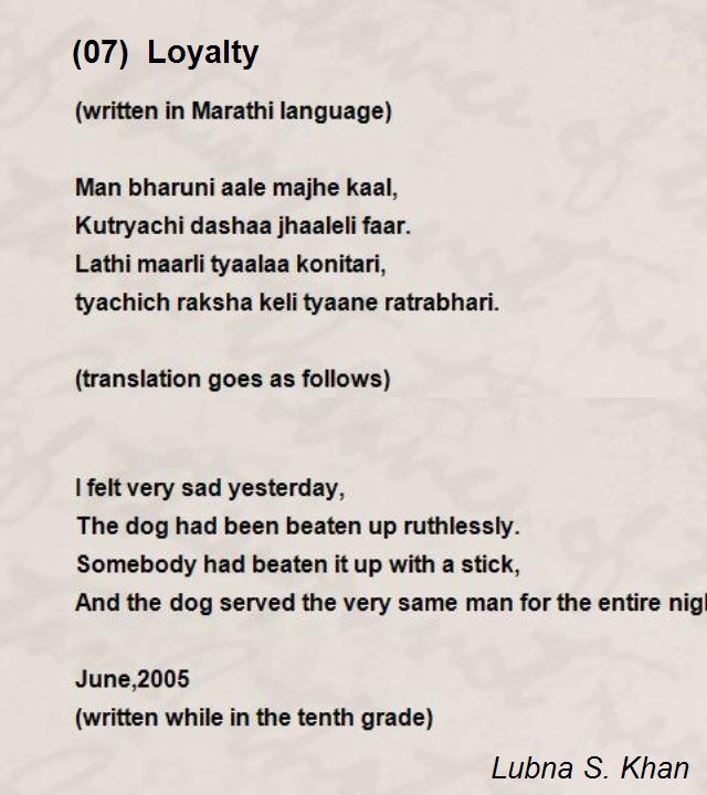 conflict with loyalty in the poem a This poem is a good start to the conflict section of the anthology, as it introduces many of the key themes of the selection the poet, john agard, uses striking imagery throughout which delineates the ways in which a flag is far more than just a 'piece of cloth'--he uses deliberate irony to underplay the significance of the flag.