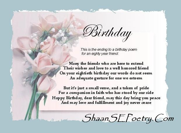 Happy Birthday Granddaughter Poems