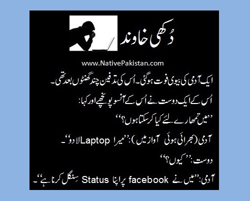 Short Love Quotes For Husband In Urdu The Mercedes Benz
